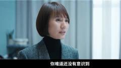 《囧妈》袁泉特辑上线!徐峥与袁泉相爱相杀