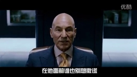 假如漫画英雄在中国 12