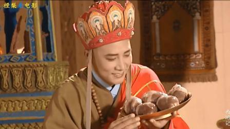 国王要唐僧的心脏做药, 孙悟空变身唐僧 结果吐