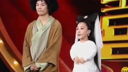 火龙果组合精彩演绎小品《唐僧和白娘子》爆笑