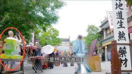 史上最牛电视剧穿帮(下) 46