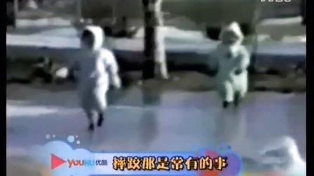 江苏公共频道:冰雪天里那些出糗爆笑集锦 140