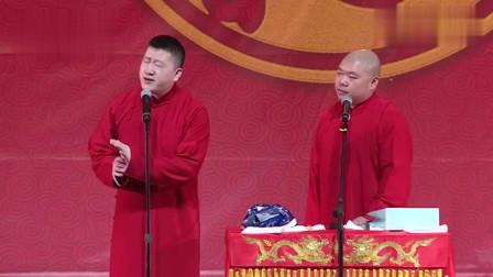 张鹤伦戏说唐僧的爱情故事,观众全程爆笑