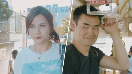 陈翔六点半:这么完美的女孩,你确定要去搭讪