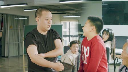 陈翔六点半:去见孩子的老师,却被揭破当年秘