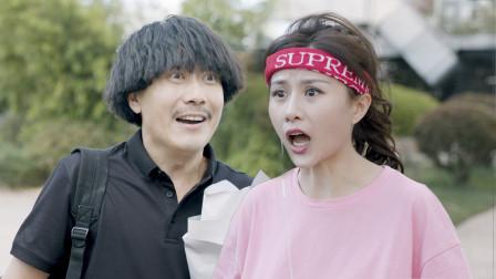 陈翔六点半:求你别傻了,她不爱你!