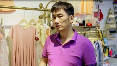 郑大湿开服装店,寻找超级销售员?