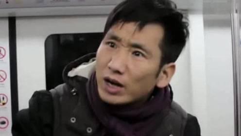 郑云搞笑视频:地铁被美女搭讪,真相太尴尬