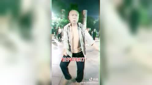#每日搞笑精选#专治不开心额舞蹈来啦!大家跟着
