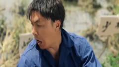 陈翔六点半:毛台上厕所不小心把纸掉了,出来