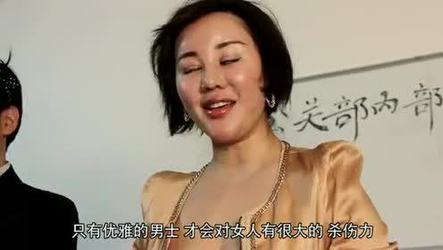 郑云工作室 女人内部培训视频曝光