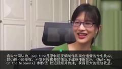 papi酱公司短视频配乐被诉侵权:遭索赔25.7万元,