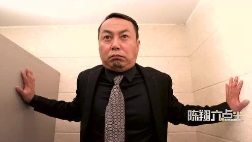 才说完开会不准出去,老板肚子疼要上厕所该咋