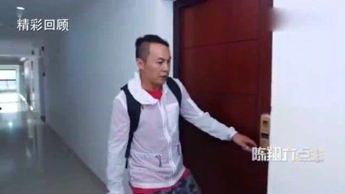 陈翔六点半:蘑菇头摸黑回家,老婆让他去买东