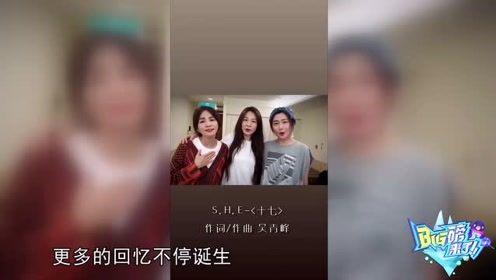 SHE清唱超好听,李易峰爆帅MV来啦,宋威龙感觉还
