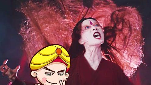 【唐唐】最邪恶的新娘 爆笑吐槽最新神剧《修罗