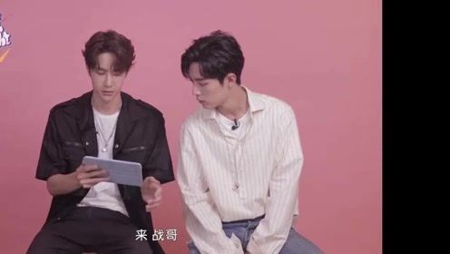 尹正:这个故事特别吸引我,肖战王一博看电影