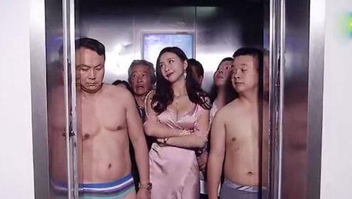 《陈翔六点半》第49期 美女离群匹夫上演抛衣秀