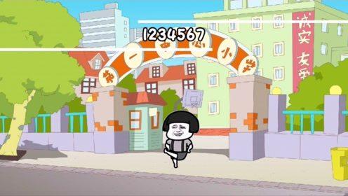 搞笑版《下山》把神曲改成课间操,2234567我要回
