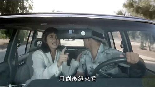 影视中搞笑学开车:李连杰学开车紧张的满头汗