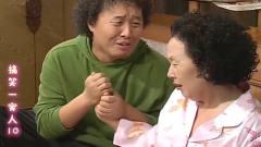 搞笑一家人:食神罗文姬失去胃口?伤心都能拍