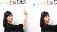 papi酱公司因短视频配乐被诉侵权, 要求索赔25