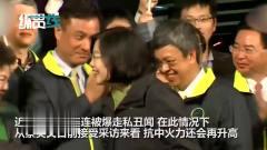 嚣张!蔡英文趁乱疯狂对香港问题指手画脚 外交
