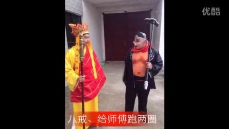 许华升-轻松时刻编辑部-杨金发