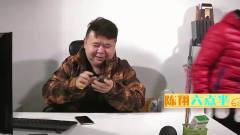 陈翔六点半:让你给我把风,你却搞我老婆