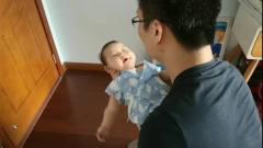 *爸下班回家逗萌娃,谁知道宝宝这大嗓门,一声