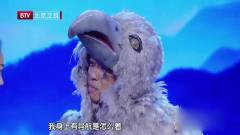 """跨界喜剧王:李菁这只""""神雕""""太可怜了,每次"""
