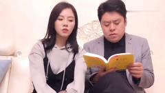 """祝晓晗老妈强行要离婚,老爸说了代表""""尊严"""""""