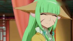 狐妖小红娘:这小黑狐也太搞笑了吧,还说自己