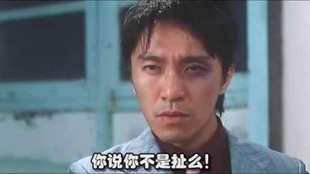 唐唐神吐槽:最好骗的女神 【Big笑工坊】第101期