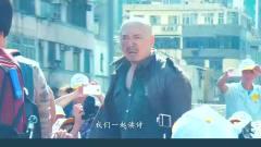 港囧徐峥这段真情告白 吃瓜群众都说浪漫 !