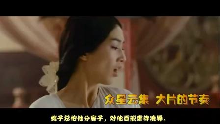 七夕节的接吻传说【摧绵大湿】140