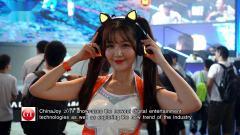ChinaJoy,中国游戏界的终极派对!疯狂进行中