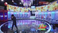 """百里挑一2017最新删减花絮""""裴勇俊""""自曝曾参加"""