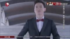 笑傲江湖2017最新完整版《老炮儿》剧组助力总决