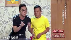 笑傲江湖4:碎嘴小丈夫智斗家贼!这两人都是戏