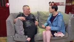 """花样姐姐2017最新曝光花絮宋丹丹跟""""男神""""郭德"""