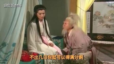 金灶沐:暑假补习班大冲刺