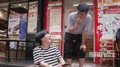 陈翔六点半:小伙彩票中奖后和亲戚朋友疯狂借