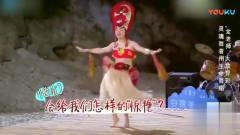 王祖蓝搞笑模仿,学金星跳舞,唐嫣一旁看懵了