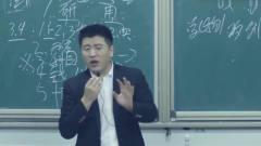 段子手张雪峰老师,看他讲课就像看了一场单口