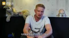 """喝惯伏特加的俄罗斯小哥,尝一口""""二锅头""""会"""