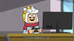 搞笑吃鸡动画:达达什么时候成了SSR了,这些玩