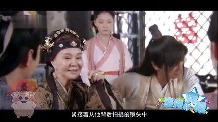 【麦兜找穿帮贺岁系列】2013电视剧十大穿帮镜头