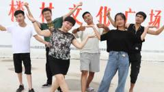河南方言:广场舞大妈带动全村小伙子跳广场舞