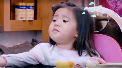 贾静雯凶咘咘:你说话不算话!气的她飚出一句